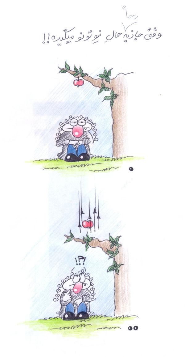Isaac Newton's stories !
