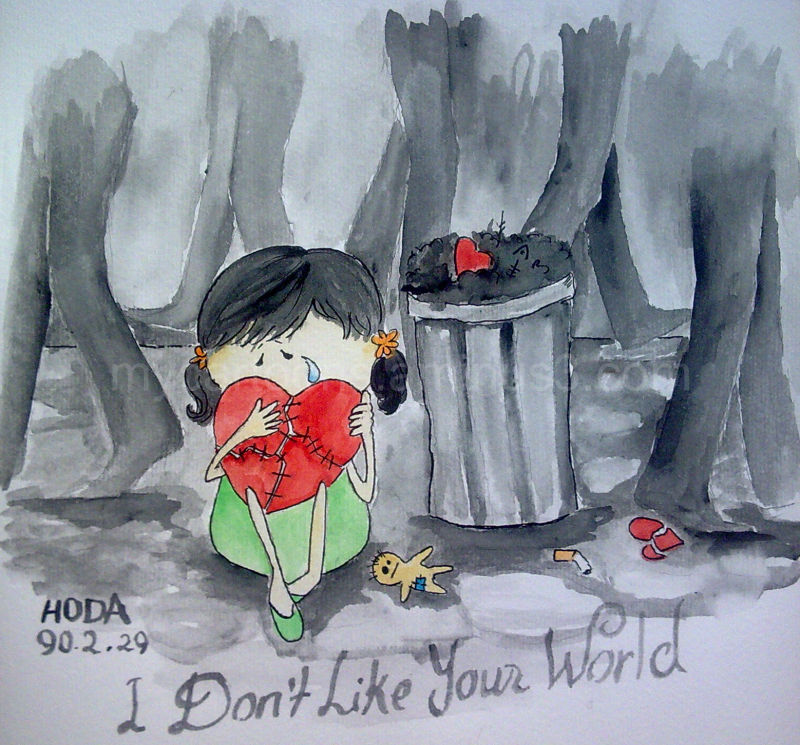 I Don't Like This World...