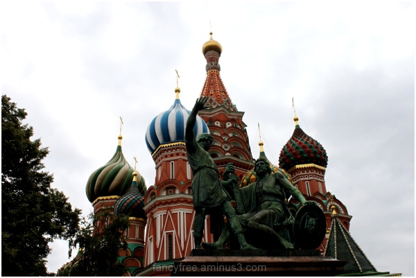 Russia #74