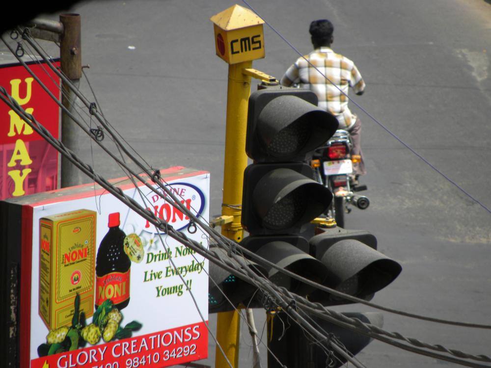 At Traffic Signal