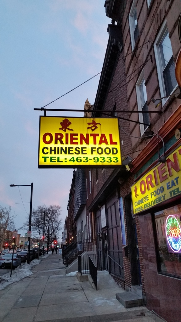 Oriental Chinese Food