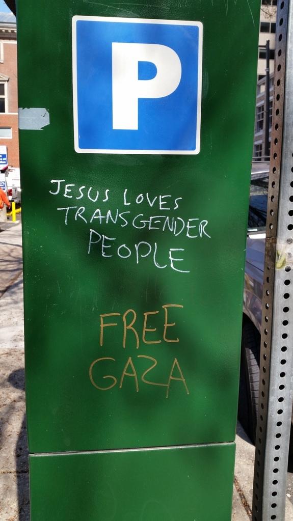 Jesus, Gaza