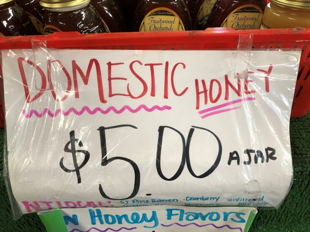 who left the domestic honey ajar