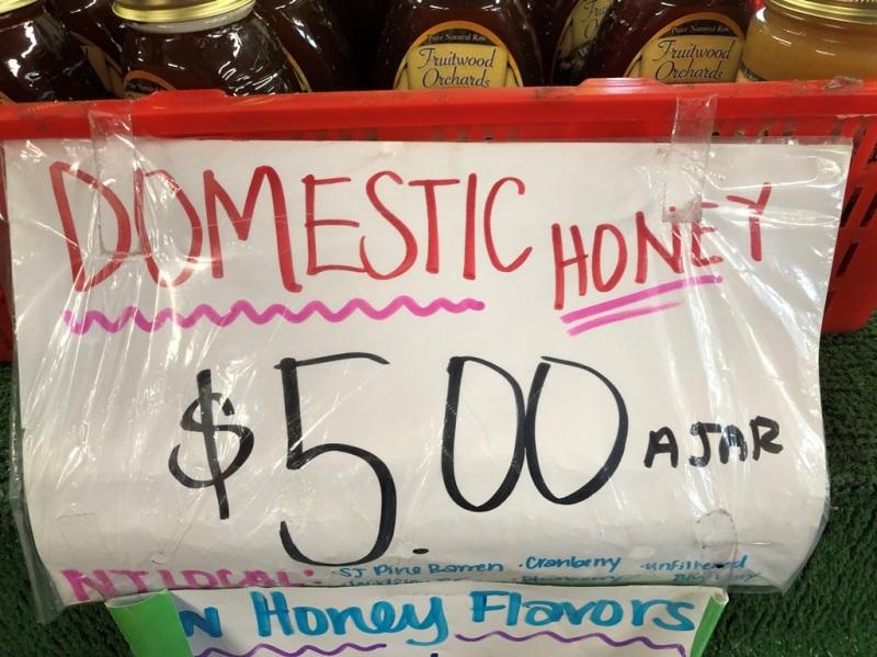 who left the domestic honey ajar