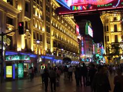 A night scene of Nanjing Road in Shanghai
