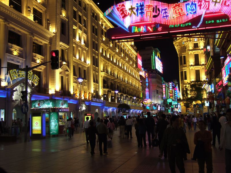 A night scene of Nanjing Road in Shanghai