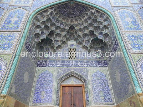 isfahan, imam square, sheikh lotfollah