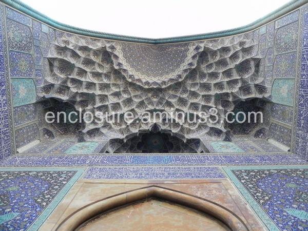 isfahan, imam square, imam mosque
