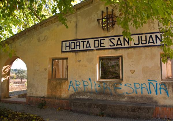 Estació d'Horta II