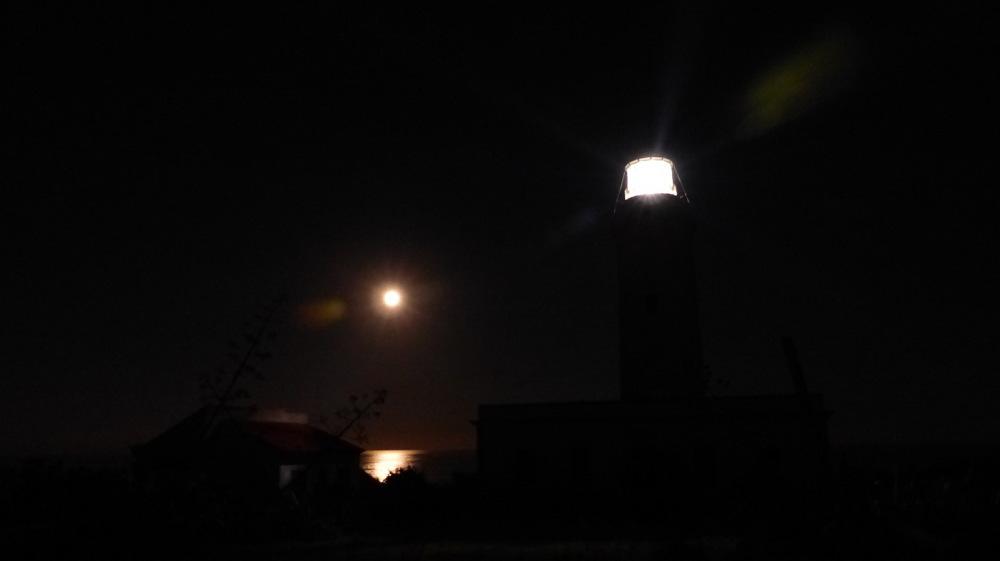 Lluna i Far
