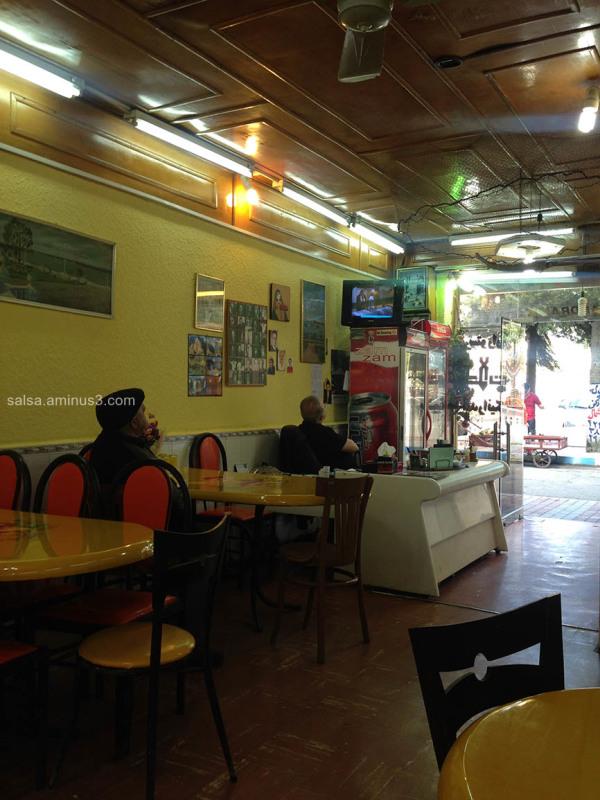 Guilan Restaurant -Andranik