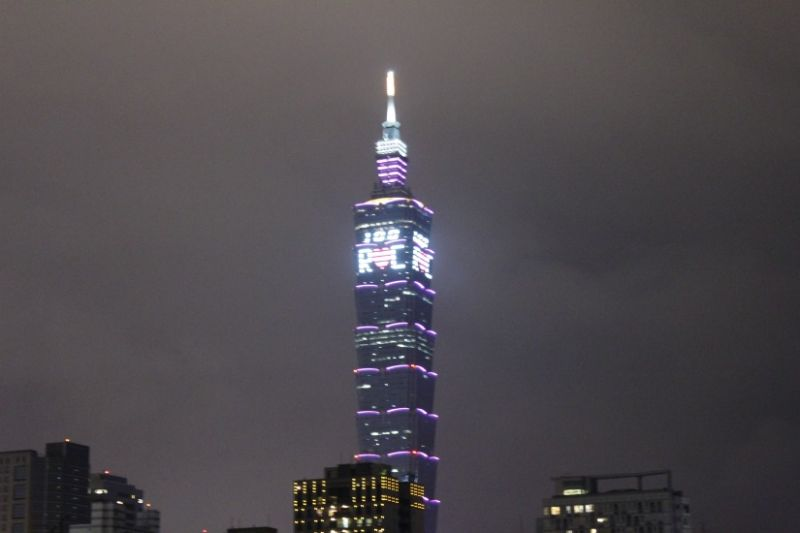 Taipei 101(first photo!!)