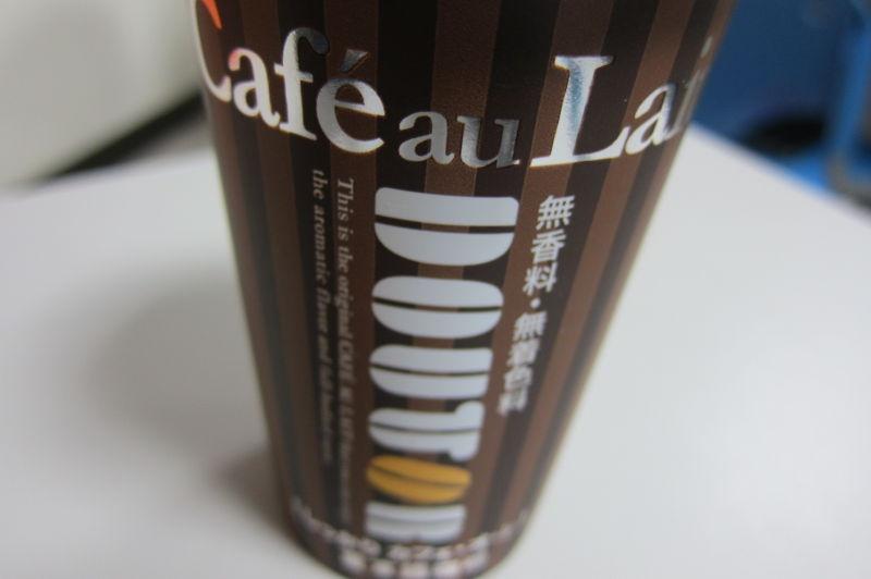 CafeauLait-