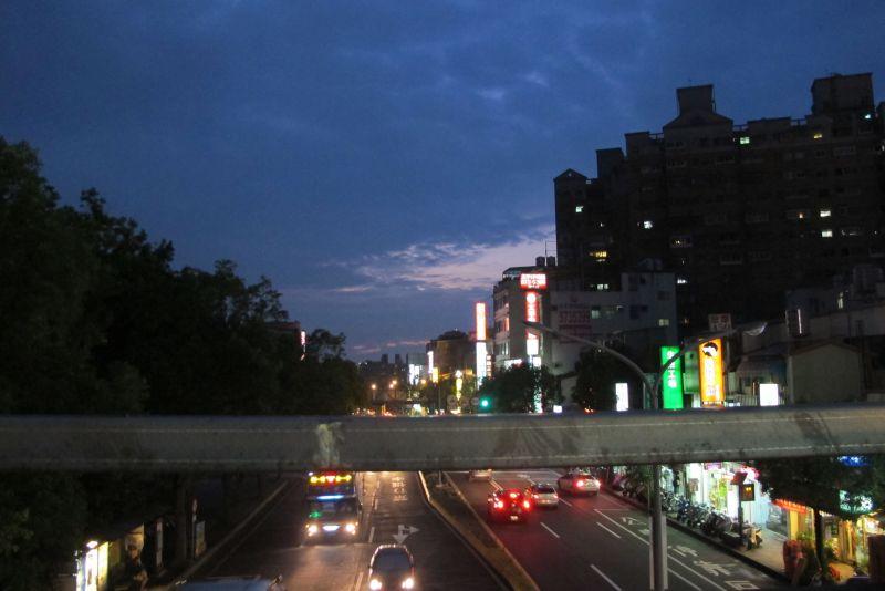 That Evening Sky
