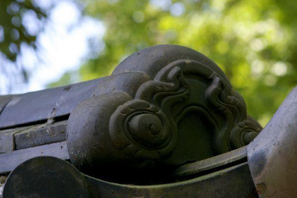 An ancient Design