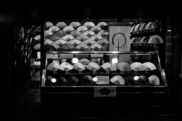 Japanese Fan Shop