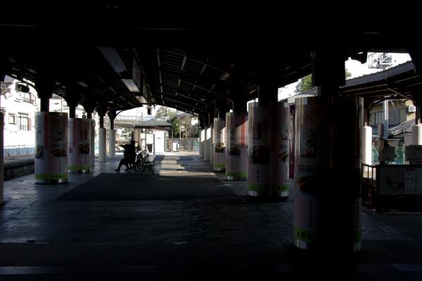 Terminal Station