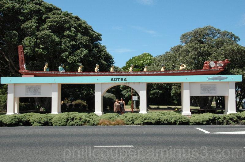 Aotea Canoe @ Patea - Art & Design Photos - Phill's Photos