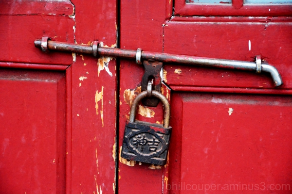Lock on a Shanghainese door