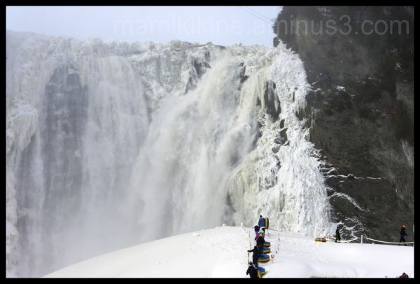 Quand les chutes sont  gelées