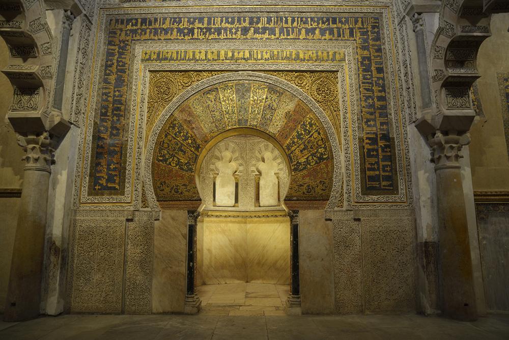 Mezquita. Detalle. Mosque. Detail #2