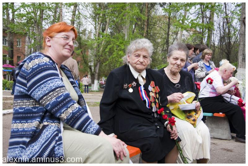 Veterans II