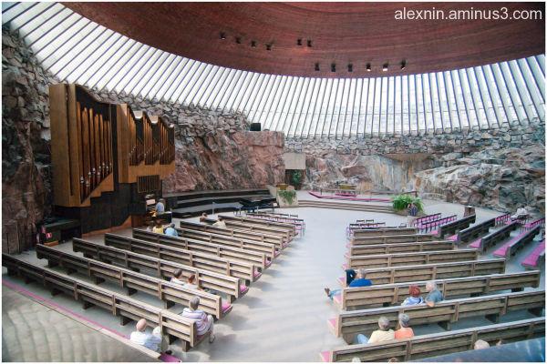 Church in the Rock #2