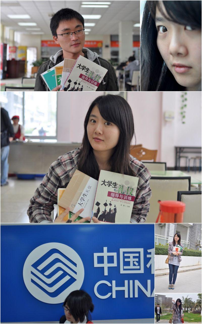 放学在图书馆等你