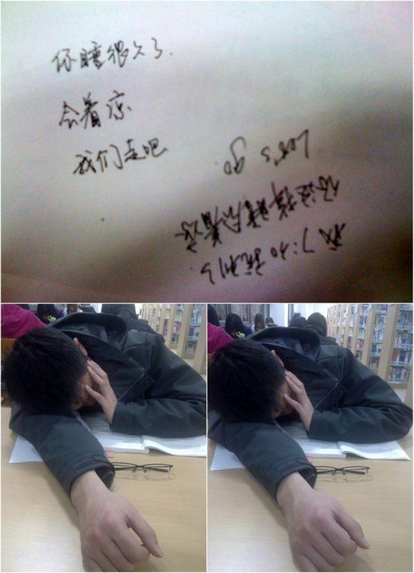 在图书馆自习,醒来就是你,幸福啊~