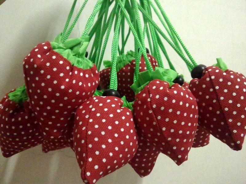 环保小草莓