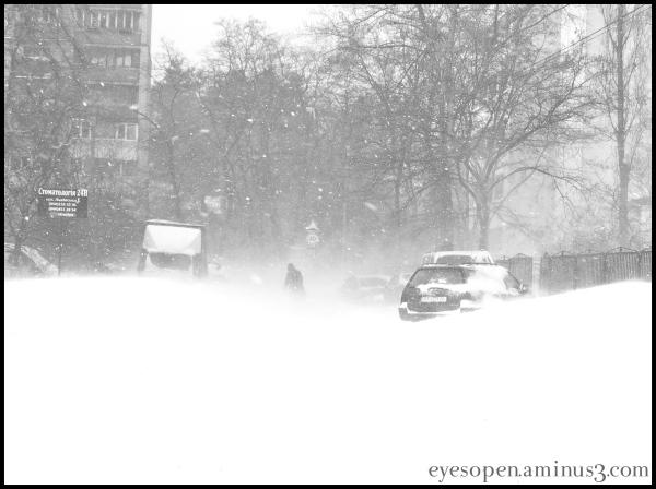 Kyiv Blizzard 2013