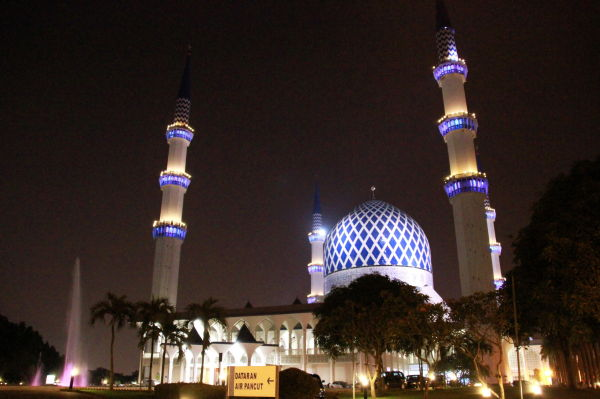 Side view of the mosque!