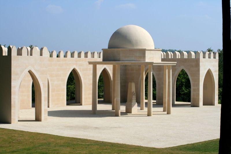 Mémorial de la guerre 14-18 dédié aux Musulmans
