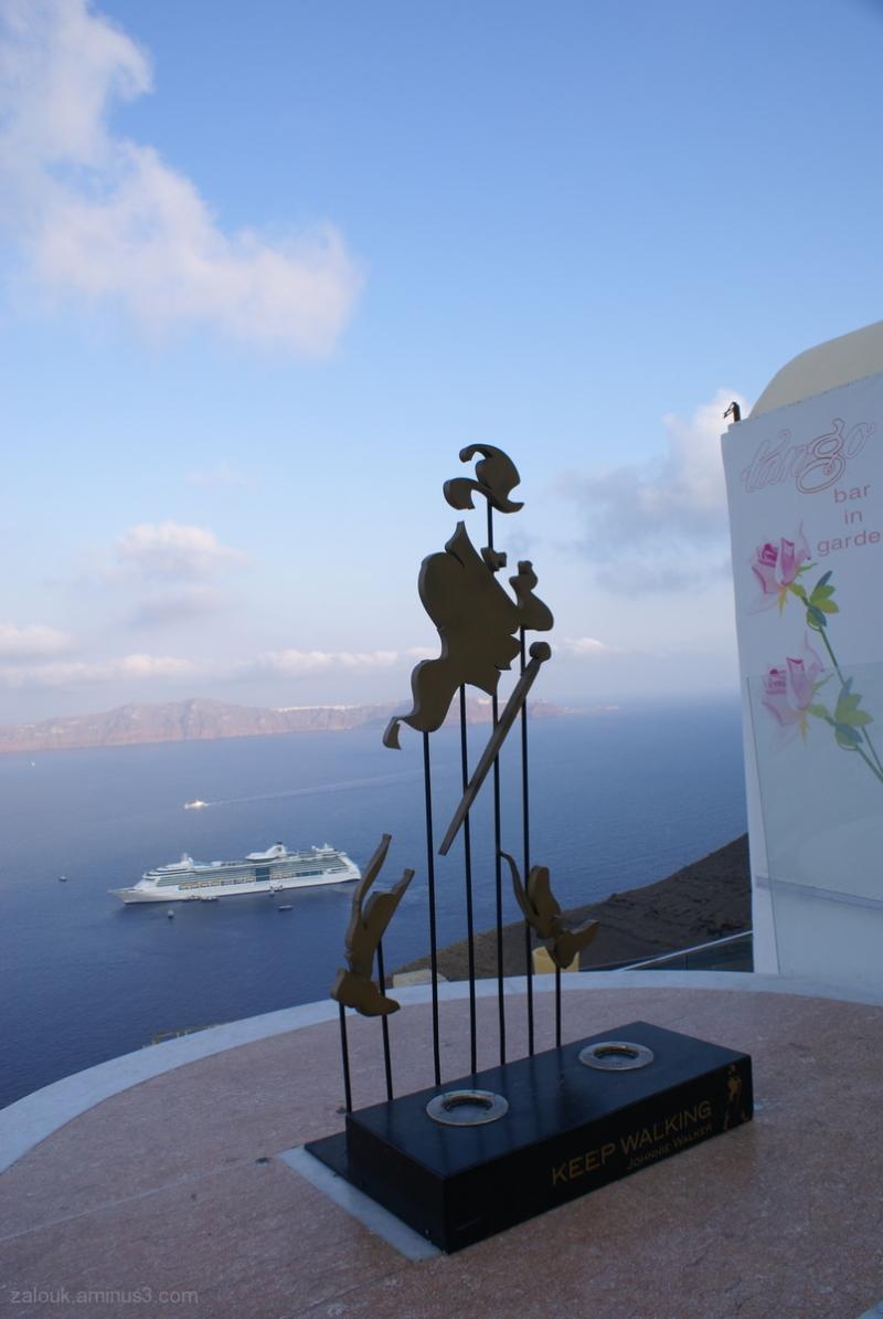 Santorini in June 2010