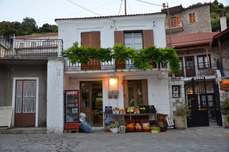 Kosmas, Greece