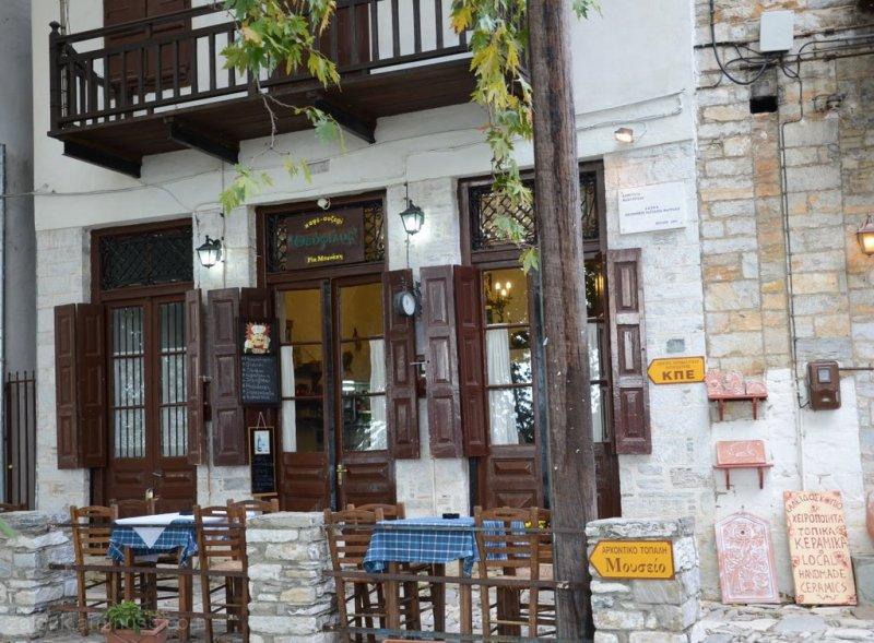 Makrynitsa, Greece