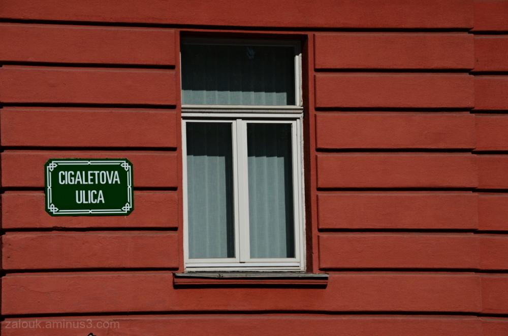 Ljubliana, Slovenia