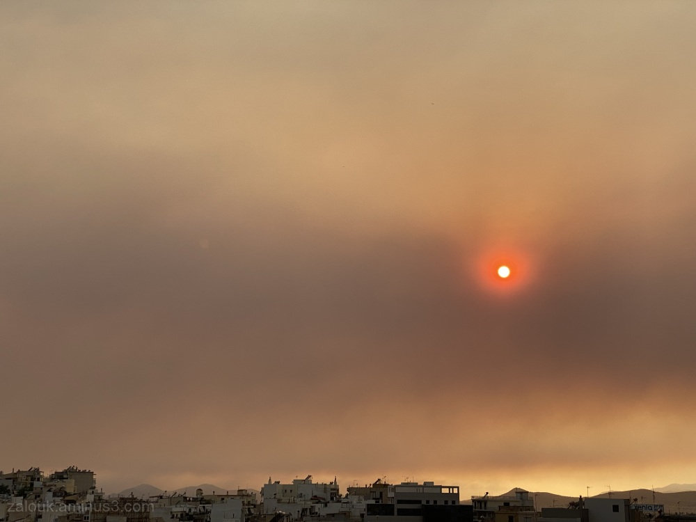 Smoke over Athens part II