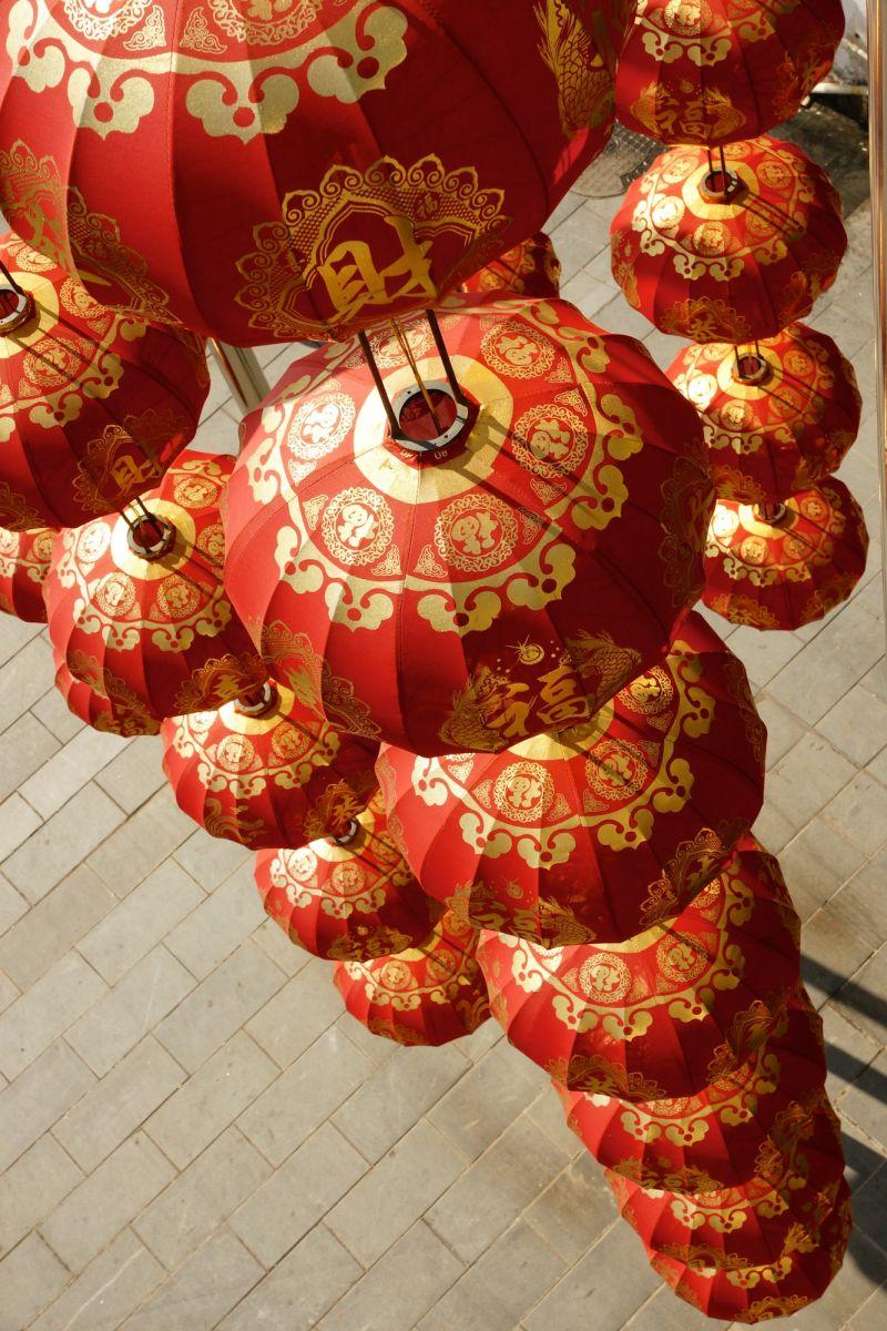Red lamps in Yongkang