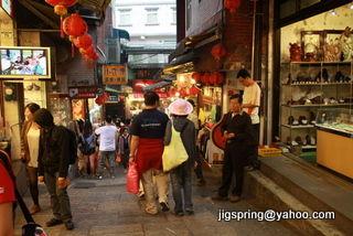 Chufen Taiwan