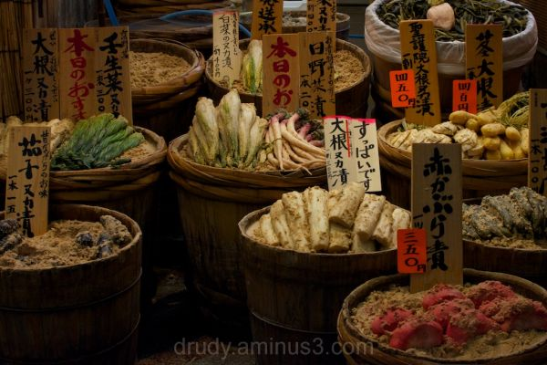 Veggies for sale in a Japanese market