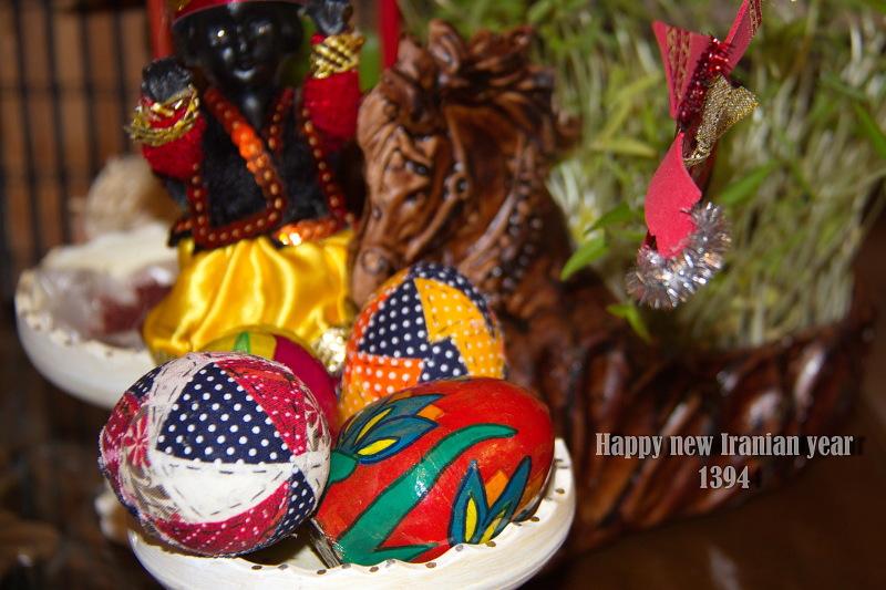 Happy  Nowruz ( new Iranian year)