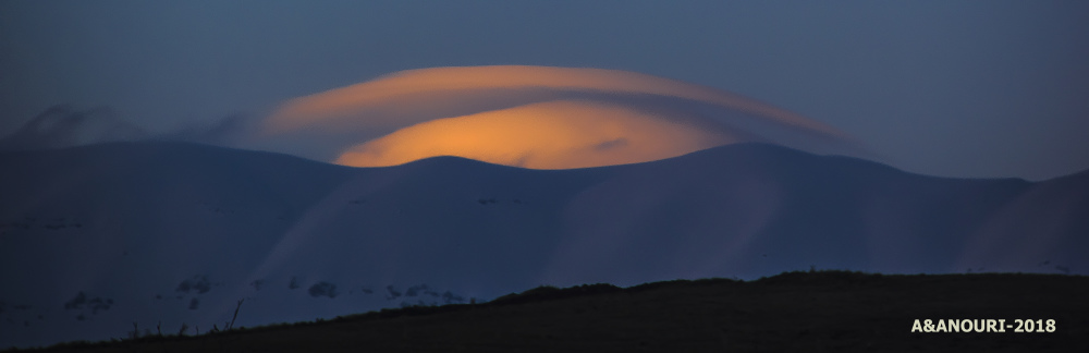 Crescent cloud