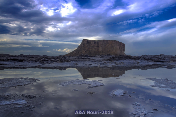 Iran-Urmia-Kazemdashi