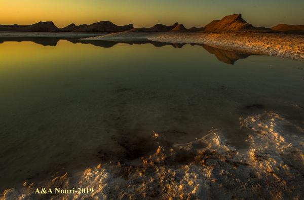 salt lake twilight