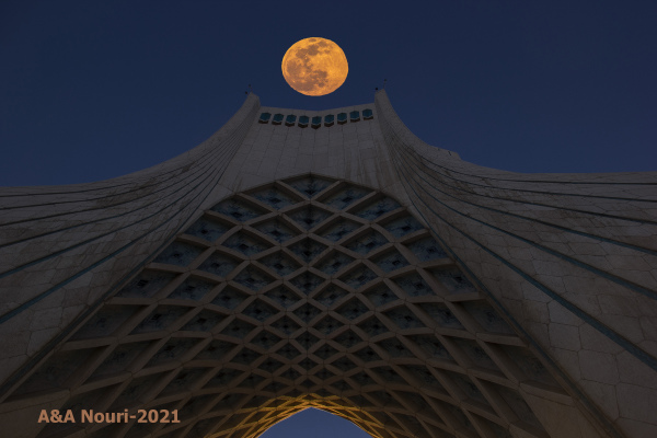 Azadi tower and the moon
