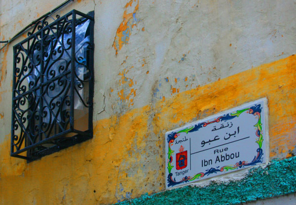 street in Tanger Morocco