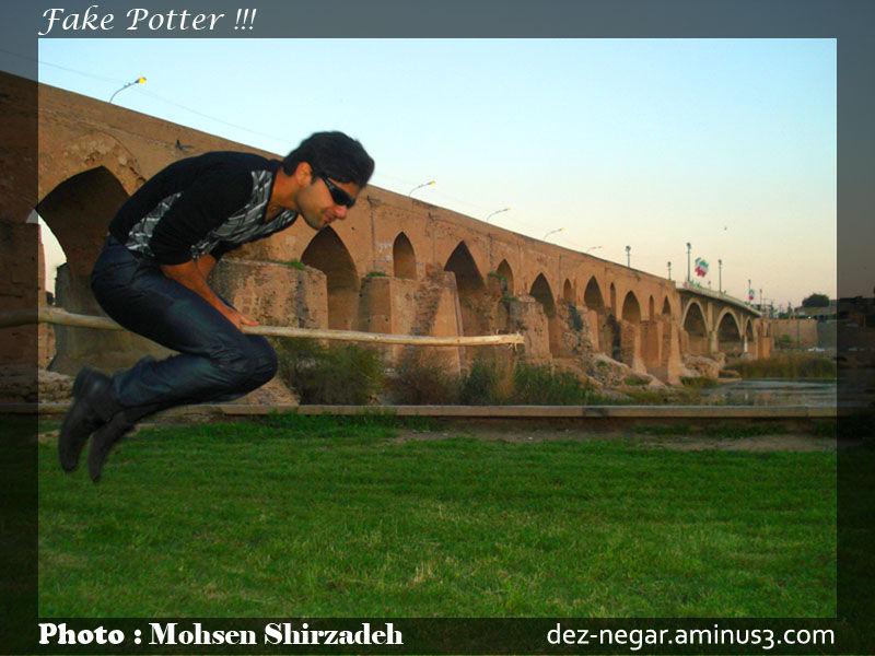 Fake Potter !!!