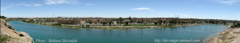 Dezful - Dez River
