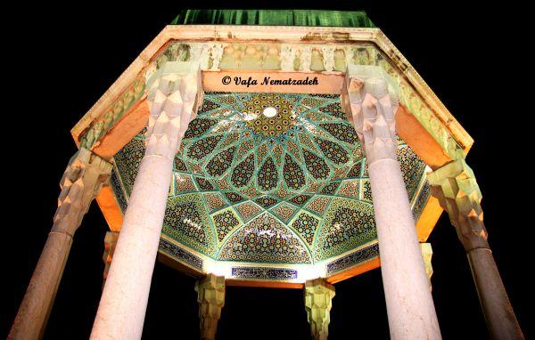 Hafez Tomb.Iran